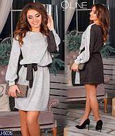 Женское платье ангорка (ботал)