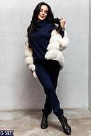 Женский  костюм со штанами и кофтой