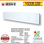 Тёплый плинтус UDEN-150 керамический электронагревательный UDEN-S, фото 2