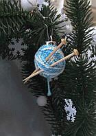 Елочная игрушка «Клубочек» голубого цвета