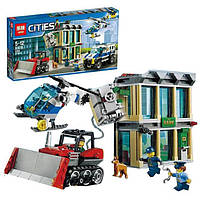 """Конструктор Lepin 02019 (аналог Lego City 60140) """"Ограбление на бульдозере"""", 606 дет"""