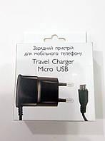 Зарядное устройство сетевое Travel Charger micro-USB