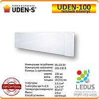 Тёплый плинтус UDEN-100 керамический электронагревательный UDEN-S