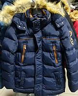 Детская зимняя куртка для мальчика 134р