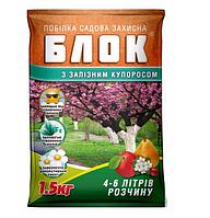 Защитная садовая побелка «БЛОК» с железным купоросом — фунгицид, БЛОК 1,5 кг