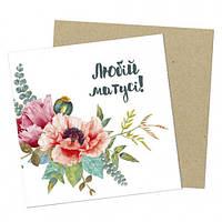 Мини открытка Любій матусі