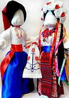 Сувенирные авторские куклы «Свадебная пара»