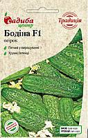Огірок  Бодіна F1 (Традиція) 10 шт