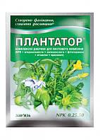 Плантатор 0.25.50 Завязь — удобрение для листового питания, Rost 1 кг