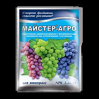 Для винограда — удобрение, Мастер Агро 25 г