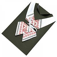 Вишитий крос-краватка «Берест»