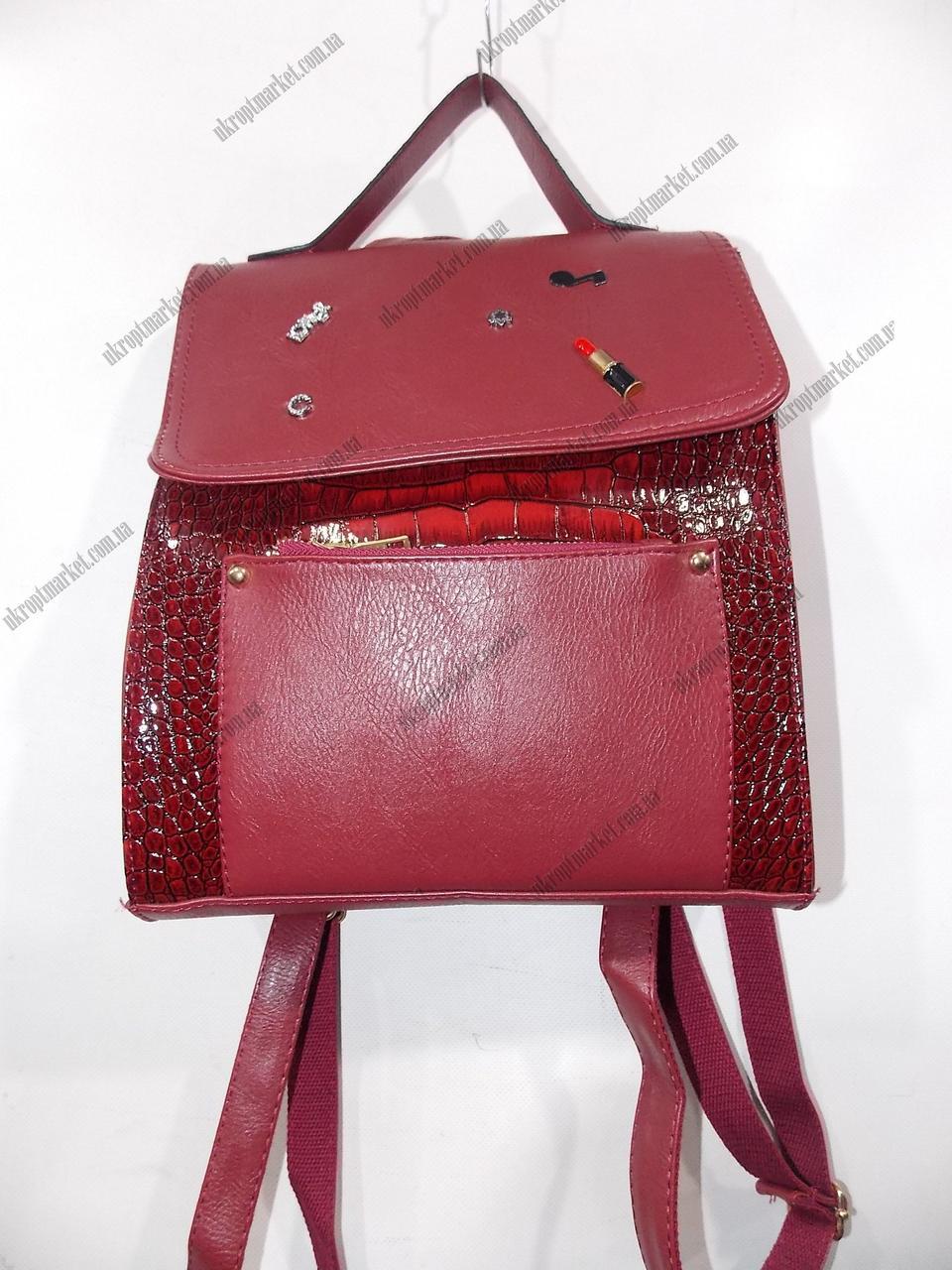 abfafb3cea76 Женская сумка-рюкзак модная (26x30см)
