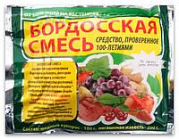 Бордоская смесь — фунгицид, Агромаг 300 грамм