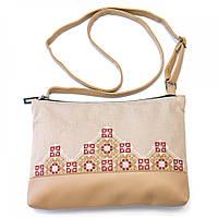 Вышитая сумка бежевого цвета «Диброва»