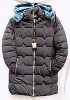 Куртка мужская зима с капюшоном 6622 опт