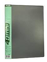 Папка с зажимом для файлов/бумаг А4 (серая)