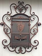 Почтовый ящик №5