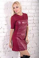 Платье Ирен 2 (2 цв) платье кожаное, платье замшевое
