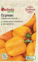 Перець солодкий Гурман (Традиція) 10 шт