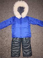 Зимние костюмы куртка и полукомбинезон