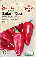 Перець солодкий Лайлак Белл (Традиція) 0.3 г