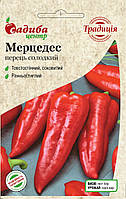 Перець солодкий Мерцедес (Традиція) 0.3 г
