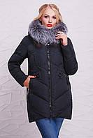 Темно-синяя зимняя женская куртка с мехом чернобурки и капюшоном большой размер 48,50, 52,54,56