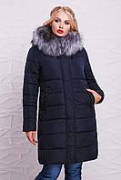 Темно-синяя зимняя женская куртка до колена с мехом чернобурки и капюшоном большой размер 48,50, 52,54,56