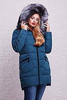 Зимняя женская куртка ниже бедра морская волна с мехом чернобурки и капюшоном большой размер 48,50, 52,54,56