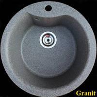 Гранитная круглая мойка глубиной 220 мм гранит