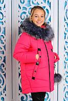 Зимняя куртка для девочки Матильда (122-146 см)