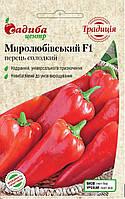 Перець солодкий Миролюбівський F1 (Традиція) 0.3 г