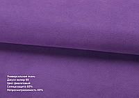 Римская штора соло 04_21_Джуси велюр 98 Фиолетовый 1300*1700 изготовим по вашим замерам