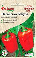 Перець солодкий Паланська Бабура (Традиція) 0.3 г