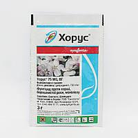 Хорус 75 WG в.г. - фунгицид, Syngenta 1 кг