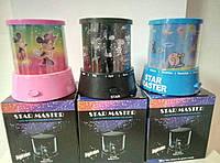 Star Master Ночник-проектор звездное небо