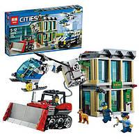 """Конструктор Lepin 02019(аналог Lego City 60140)   """"Ограбление на бульдозере"""", 606 дет"""