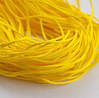 Шнур атласный желтый для силиконовых слингобус, грызунков, держателей, толщина 2 мм