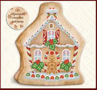 Подушка для вышивки бисером Пряничный домик