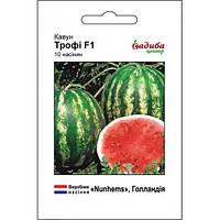 ТРОФИ F1 / TROPHY F1 — арбуз, Nunhems (Садыба Центр) 10 семян
