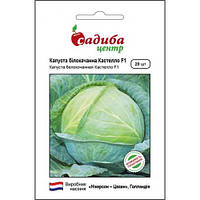 КАСТЕЛЛО F1 / СASTELLO F1 — капуста белокочанная, Hazera (Садыба Центр) 20 семян