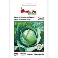 ЛЕННОКС F1 / LENNOX F1 — капуста белокочанная, Bejo (Садыба Центр) 20 семян