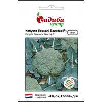 БЕЛСТАР F1 / BELSTAR F1 — капуста брокколи, Bejo (Садыба Центр) 10 семян