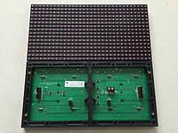 LED дисплей P10 RO 16X32 модуль КРАСНЫЙ IP65 (SMD) для изготовления бегущих строк