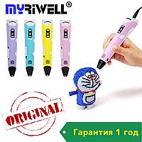 3Д Ручка Myriwell RP-100B с LCD ДИСПЛЕЕМ - Новая возможность воплощения творческих идей! Отличный подарок!