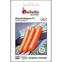 ДОРДОНЬ F1 / DORDOGNE F1 — морковь, Syngenta (Садыба Центр) 5 000 семян