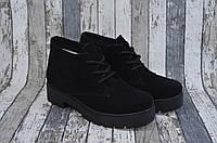 Зимние женские замшевые полуботинки, ботинки