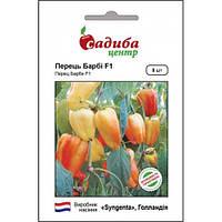 БАРБИ F1 / BARBIE F1 —  перец сладкий, Syngenta (Садыба Центр) 50 семян