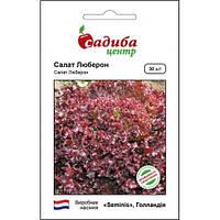 ЛЮБЕРОН / LYUBERON — салат, Seminis (Садыба Центр) 30 семян