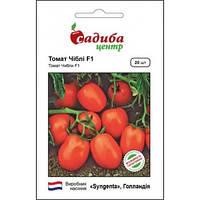 ЧИБЛИ F1 / CHIBLI F1 — томат детерминантный, Syngenta (Садыба Центр) 20 семян